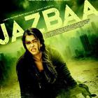 Aishwarya And Irrfan In Jazbaa Brand New Motion Poster