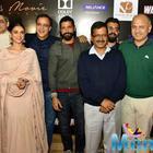 Wazir Special Screening Held At Last Night In Delhi
