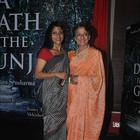 Konkona's First Directorial Debut A Death In The Gunj Launch Event