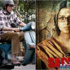 Aishwarya Rai's Sarbjit to clash with Amitabh Bachchan's 'TE3N' on May 20