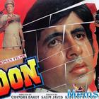 Amitabh Bachchan Don was a masterpiece