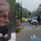 Amitabh Bachchan goes unnoticed on crowded Delhi streets!