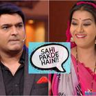 Shilpa Shinde aka Angoori Bhabhi approached for Kapil's new show?