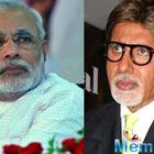 I'm not worthy of being the President of India, says Amitabh Bachchan