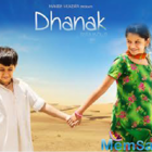 Shah Rukh impressed by 'Dhanak's trailer, gives best wishes to the kids