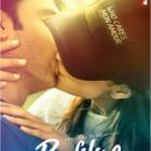Ranveer Singh,Vaani Kapoor lock lips in Befikre's first look