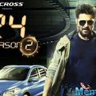 Anil Kapoor revealed: Tabu will be a part of 24 in its next season