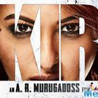 Teaser poster of Akira: Sonakshi will be seen in a new action avatar