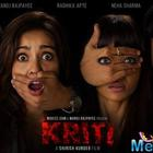 Don't forget to watch gripping psychological thriller Kriti