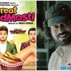 'Madaari' release date postponed