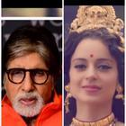 Kangana turns goddess Laxmi  for Modi's flagship project, the Swachh Bharat Abhiyaan