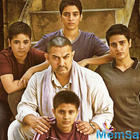 Karan Johar goes speechless after watching Aamir Khan's 'Dangal'