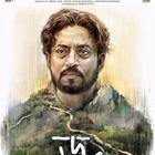 Revealed: The first look of Irrfan Starring  Doob: 'No Bed of Roses'