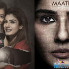 Michael Pellico: Maatr is a fictional story based on the all too common headlines around the world