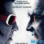 Rajinikanth And Akshay starrer 2.0 postponed, will release in January Next Year
