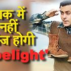 Salman Khan's Tubelight May Not Release In Pakistan At All..