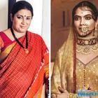 Padmavati rangoli vandalised, Deepika urges Smriti Irani to take action