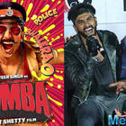 This latest update about 'Simmba' will get you excited