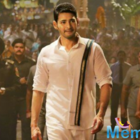 Mahesh Babu's Bharat Ane Nenu to release in 45 countries across the World