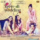 Veere Di Wedding mints rs 50cr within 6 days