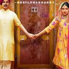 Akshay Kumar's Toilet hero gets rs 15 crore opening in China