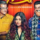 Fanney Khan: Vashu Bhagnani moves Supreme Court to stall release of the film