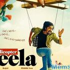 Kajol starrer Helicopter Eela to now release on October 12