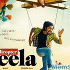 Kajol starrer Helicopter Eela to now release on October 12