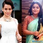 All's well between Panga director Ashwiny Iyer Tiwari and Kangana Ranaut