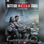 Batti Gul Meter Chalu movie review - Batti is evidently gul