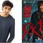Suniel Shetty's son Ahan Shetty ready to make his Bollywood debut with Telugu film RX 100's remake