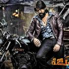 Like Baahubali, KGF is also a 2 chapter series!