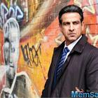 Ronit Roy's film The Line Of Descent screens at Berlinale