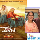 Aamir Khan's sister Nikhat Khan to star in Taapsee Pannu and Bhumi Pednekar's Saand Ki Aankh