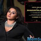 It's official! Vidya Balan to play 'human computer' Shakuntala Devi in her biopic