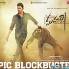 Maharshi box office collection day 4: Mahesh Babu starrer enters the coveted 100 crore club