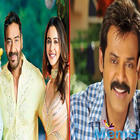 Venkatesh will star in the Telugu remake of Ajay Devgn's latest release