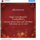 Inshallah starring Salman Khan and Alia Bhatt releases Eid 2020