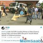 Dharmendra too trolls Hema Malini sweeping Parliament complex; apologises
