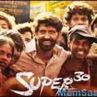 Hrithik Roshan relates 'Super 30' success to his hit film 'Kaho Na Pyaar Hai'
