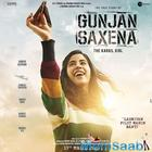 Janhvi Kapoor's Gunjan Saxena: The Kargil Girl posters out now!