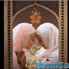 Sheer Qorma Poster: Divya Dutta and Swara Bhasker define serenity