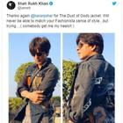 Karan Johar gifts Shah Rukh Khan a jacket, his reaction is priceless