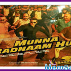 This time not Munni but Munna Badnaam Hua: Prabhudeva will be seen grooving with Salman Khan in the song