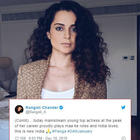 'Panga' first look: Kangana Ranaut is all set to play a mother again