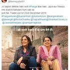 Panga: Neena Gupta Shares a fantastic new poster of this sports drama
