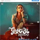 Gangubai Kathiawadi Posters Out! Alia Bhatt looks fierce as Mafia Queen Gangubai!