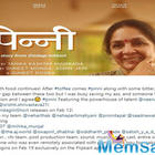 """Tahira Kashyap on working with Neena Gupta For Pinni: """"It Was A Big Learning Experience"""""""