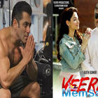 Is Salman Khan's Kabhi Eid Kabhi Diwali a remake of this Tamil film Veeram?