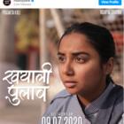 YouTube sensation Prajakta Koli to make her acting debut